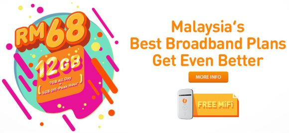 150629-U-Mobile-upgraded-data-broadband-plans