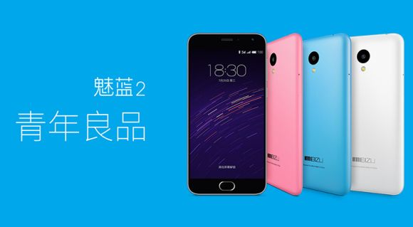 Meizu's new entry-level smart phone doubles up for less
