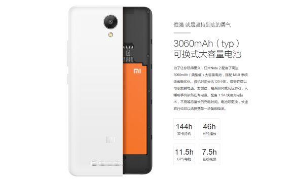 150813-xiaomi-redmi-note-2-official-launch-18