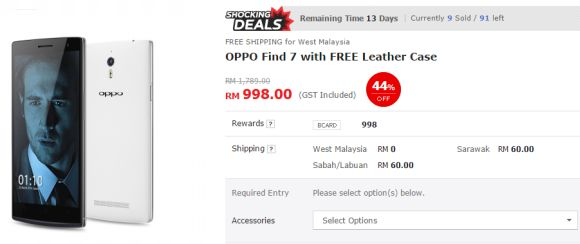 150902-oppo-find-7-RM998-11street-limited-offer