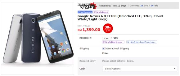 150917-nexus-6-reduced-price