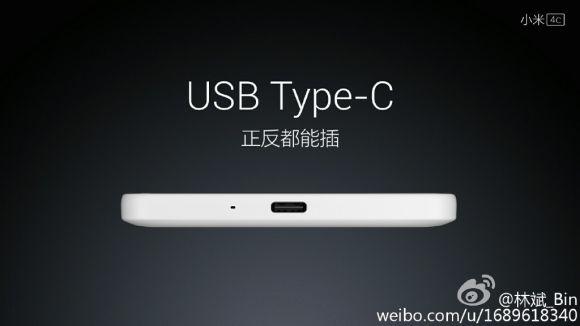 150918-xiaomi-mi4c-usb-type-c-2