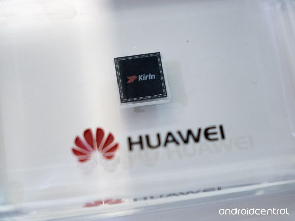 Huawei raises the bar with its new Kirin 950 processor