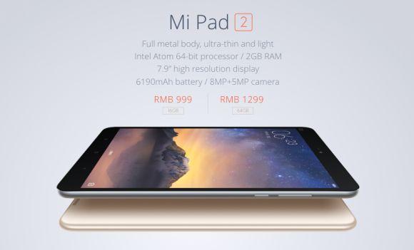 151124-xiaomi-mi-pad-2-official-8