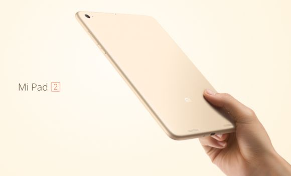 151124-xiaomi-mi-pad-2-official