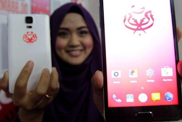 151211-umno-smartphone-android-01