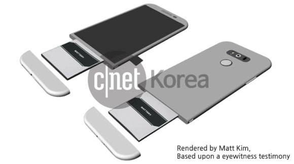 160114-lg-g5-removable-battery-design