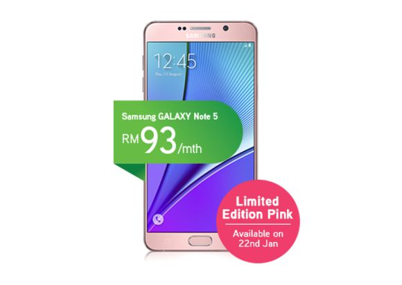 160118-samsung-galaxy-note5-pink-zerolution