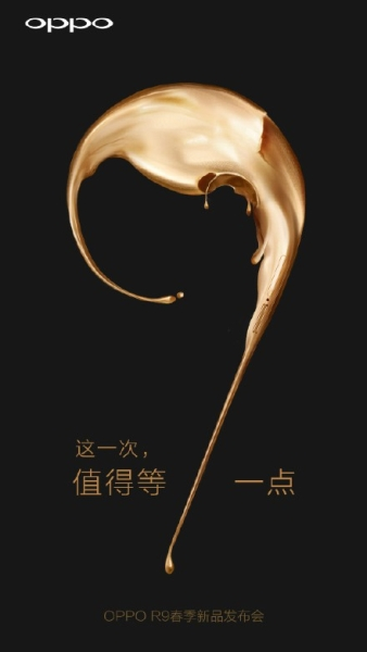 OPPO teases a new smartphone, but it's not the one you're expecting