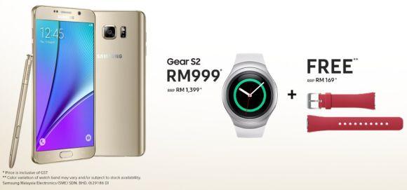 160304-samsung-galaxy-note5-malaysia-gear-s2-promo