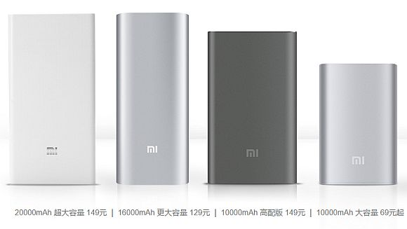 160307-xiaomi-10000-mah-usb-type-c-powerbank-05