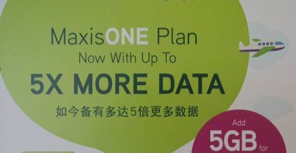 160421-maxisone-plan-with-more-data
