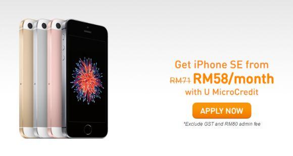 160503-u-mobile-iphone-se-micro-credit-offer