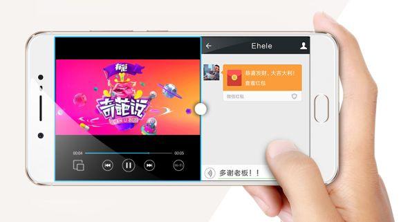 160701-vivo-x7-x7-plus-smartphone-04