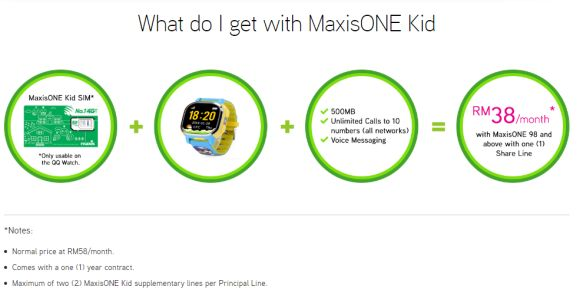 160711-maxisone-kid-qq-watch-2