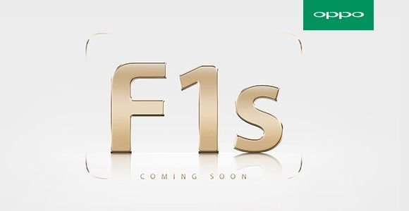 OPPO F1s, a new selfie expert is coming soon