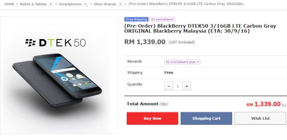 160920-blackberry-dtek50-malaysia-11street-preorder