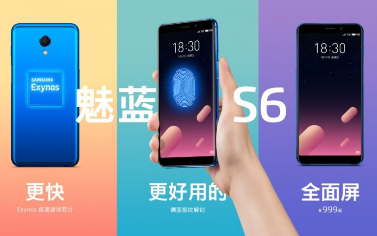 The Meizu M6s is a mid-range 18:9 display smartphone priced under RM700