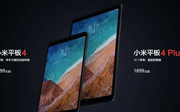 There's now a 10.1″ version of the Xiaomi Mi Pad 4