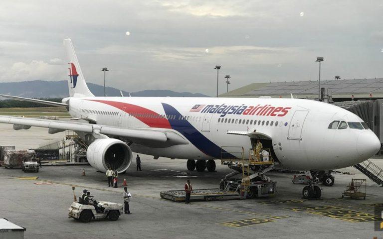 Malaysia Airlines extend expiring Enrich Miles and Golden Lounge access vouchers until 31 Dec 2021