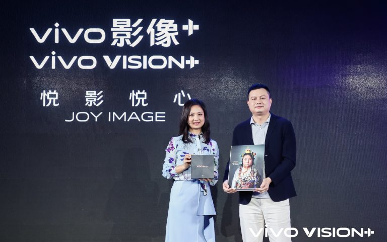 """Vivo announces """"Vision+"""" initiative to promote culture of mobile photography"""