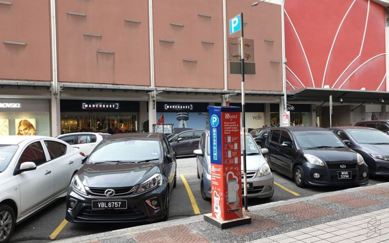DBKL: You can now buy monthly parking pass with the EZ Smart Park app