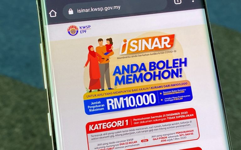 Need to withdraw more? EPF i-Sinar applications can now be amended online