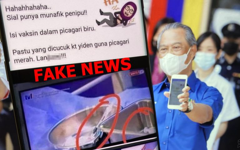 Police warns against sharing fake news on COVID-19 vaccine