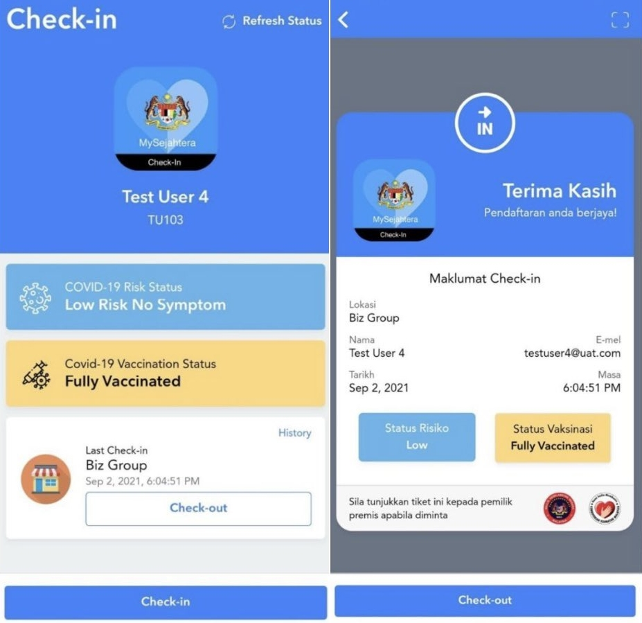 New MySejahtera Check-in page vaccinated